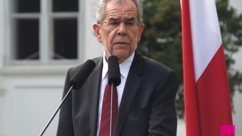Ασυνήθιστη στάση εν όψει των προεδρικών εκλογών από την Εβραϊκή Κοινότητα της Αυστρίας