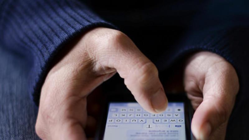 Kομισιόν: Προτείνει νέα νομοθεσία για ιδιωτική ζωή και e-επικοινωνίες